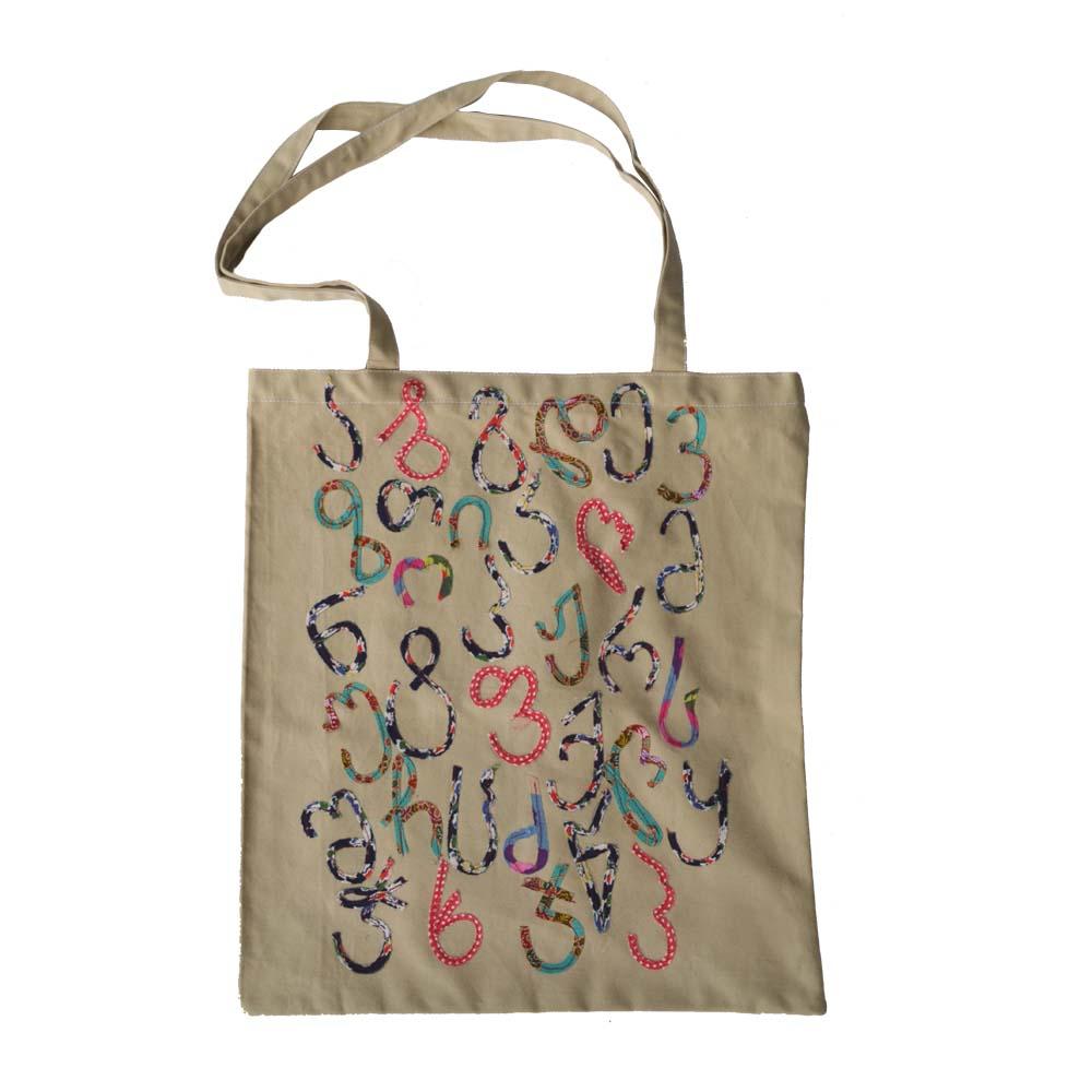 Bag with Georgian alphabet